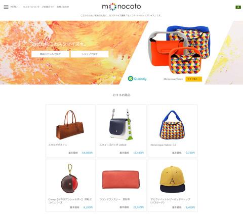 monocoto.jpg